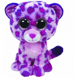 TY Boo Buddy Leopard Glamour